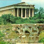 Grecia da vedere a Pasqua: proposte di viaggio