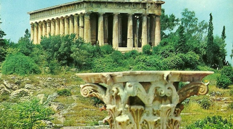 Grecia da vedere a Pasqua Atene