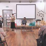 Gruppi di lettura Modena: nuovi tempi per leggere insieme
