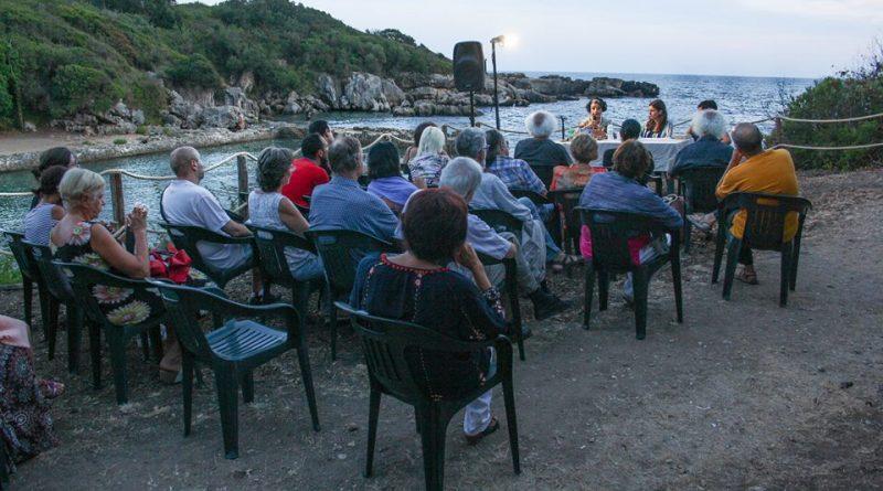 Formia Festival dei Teatri d'Arte Mediterranei