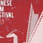 Pisa Chinese Film Festival dal 5 al 7 febbraio
