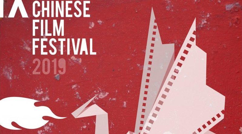 pisa chinese film festival