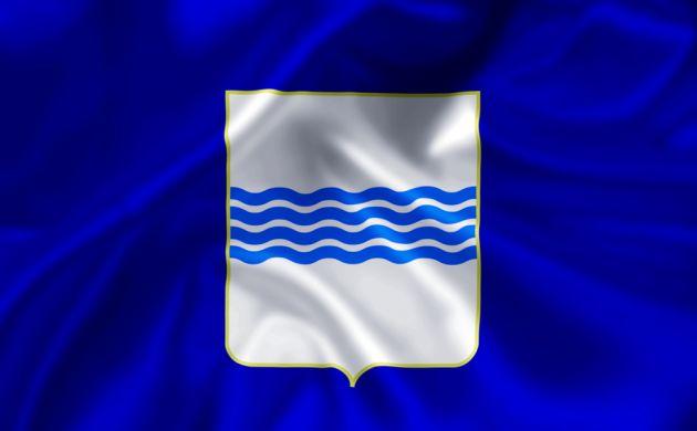 Bandiere italiane - Basilicata